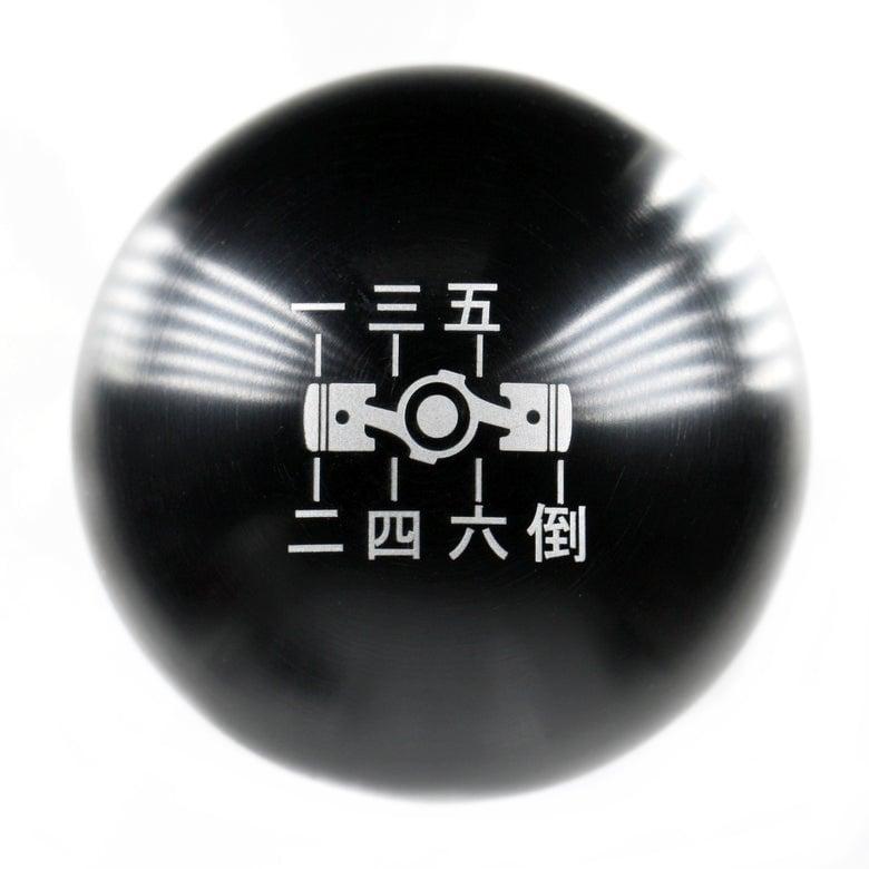 Image of SR [Open Kanji Boxer]