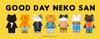Good Day Neko San Blind Box Series 1 (Whole Set)