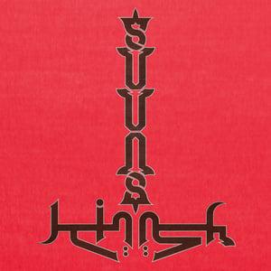 Image of SUUNS + JERUSALEM IN MY HEART (CD)