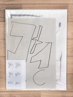 Image of No 17