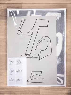 Image of No 14