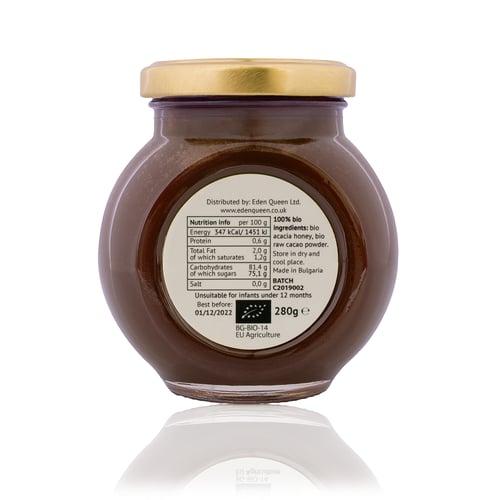 Image of Raw Organic Cacao Honey (280 Grams)
