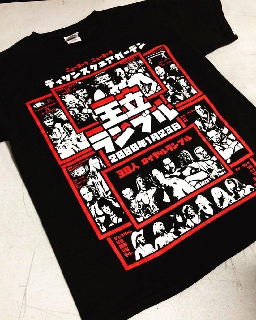 RUMBLE 2000 Shirt