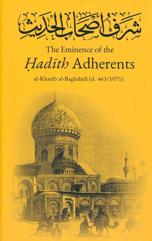 Image of The Eminence of the Hadith Adherents