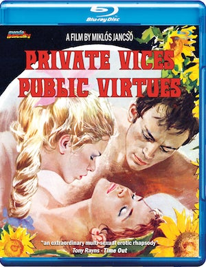 Image of PRIVATE VICES PUBLIC VIRTUES - retail edition