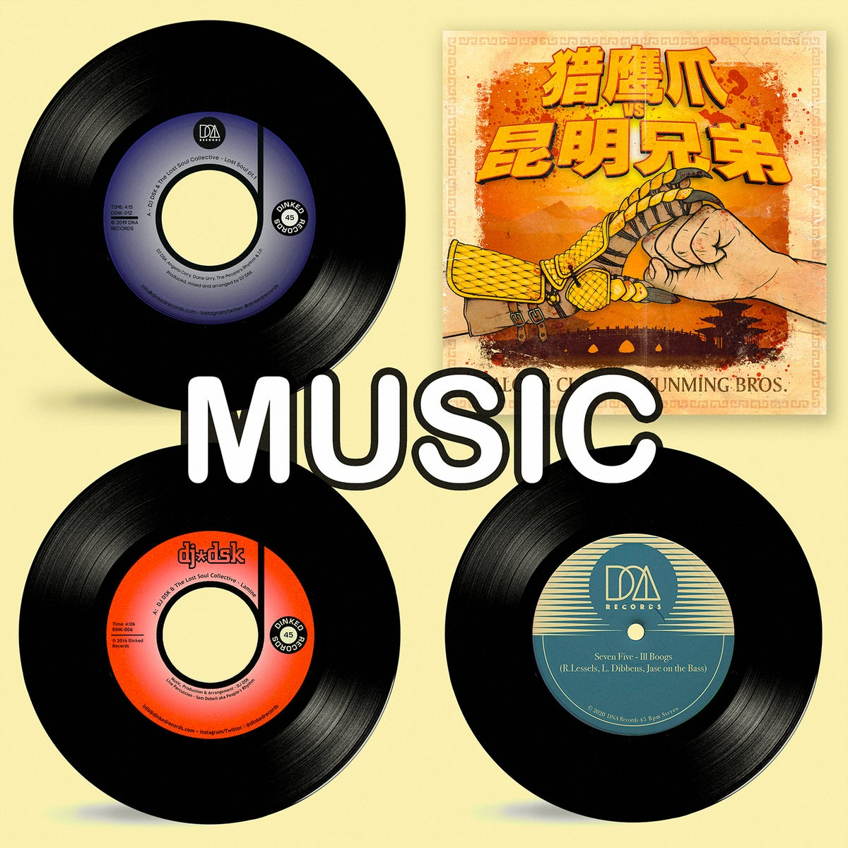 Image of Music - 45s