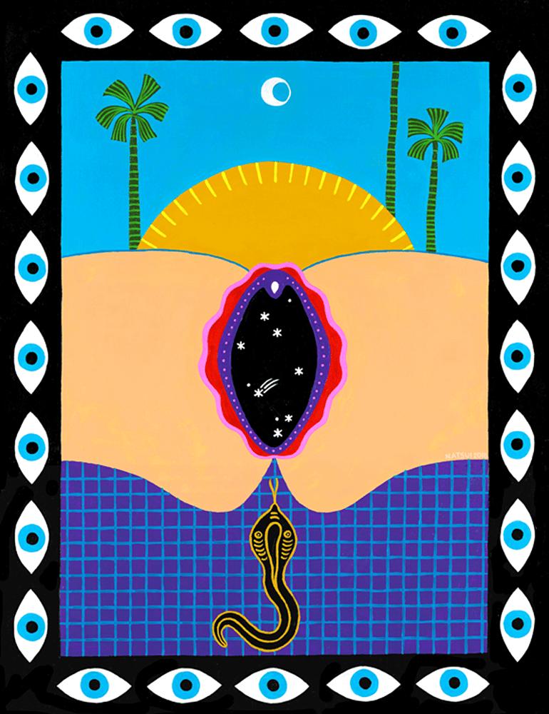 Image of Yoniverse Fine Art Print