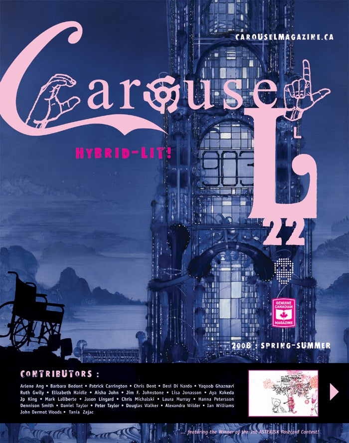 Image of CAROUSEL 22 (15 copies remaining)