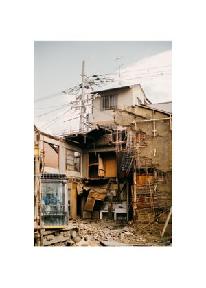 Image of Japan 03