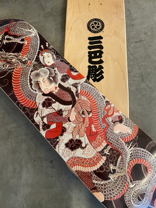Image of HORIHIRO SKATEBOARD 1