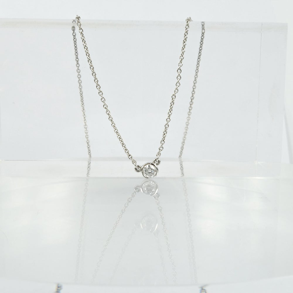 Image of PJ4938 - 9ct white gold diamond solitaire chain necklace