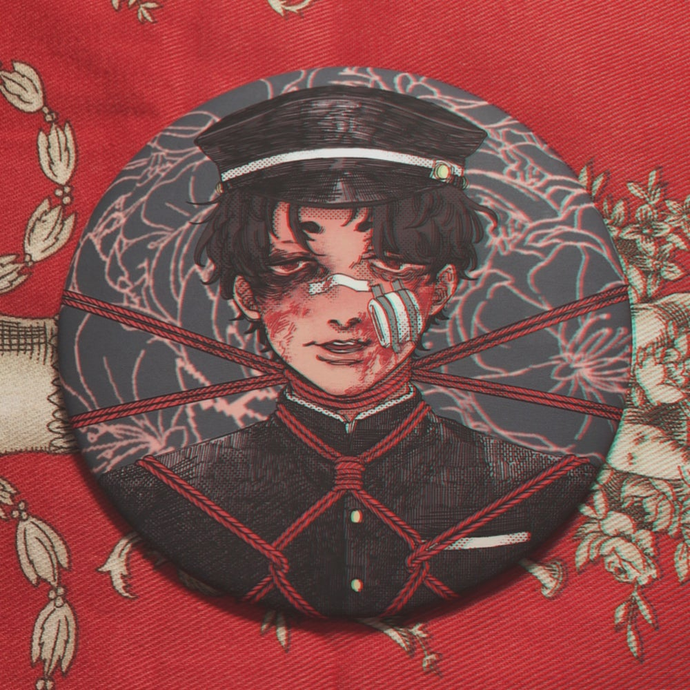 Image of SHIBARI Button