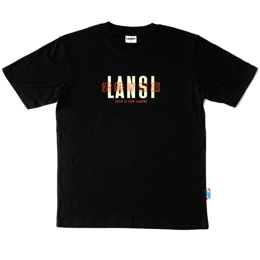 "Image of LANSI ""Perseverance"" T-shirt (Black)"