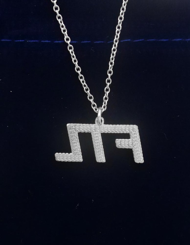 Image of FTL OG Necklace