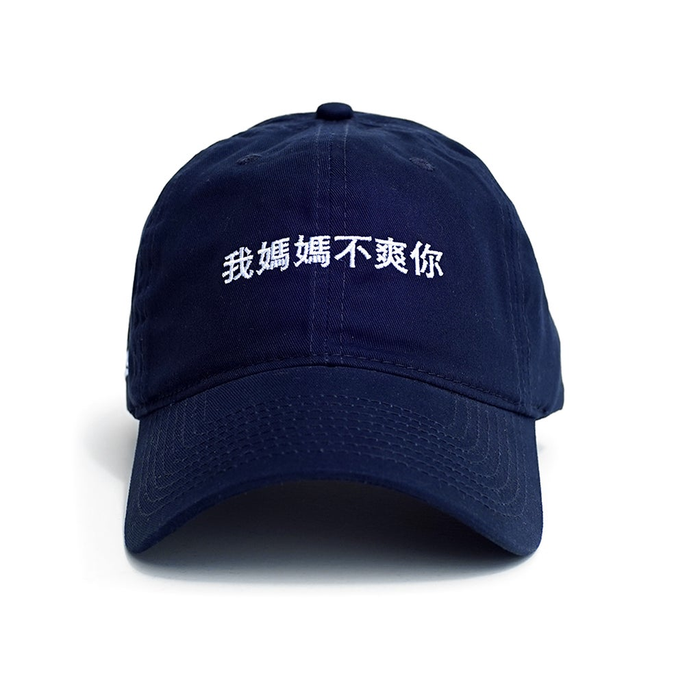 "Image of LANSI ""Mama"" Baseball Cap (Navy)"