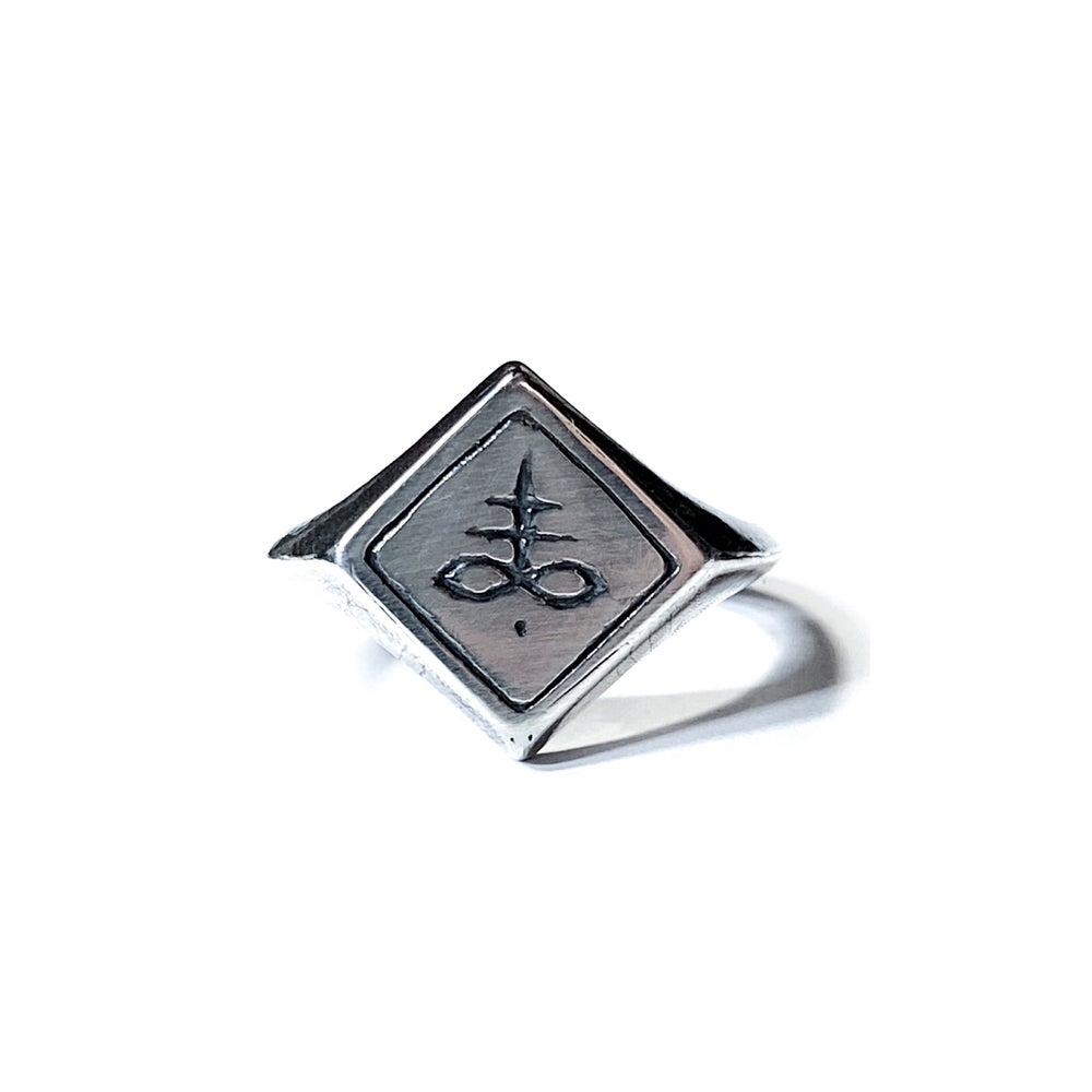 Image of Brimstone ring in sterling silver or gold