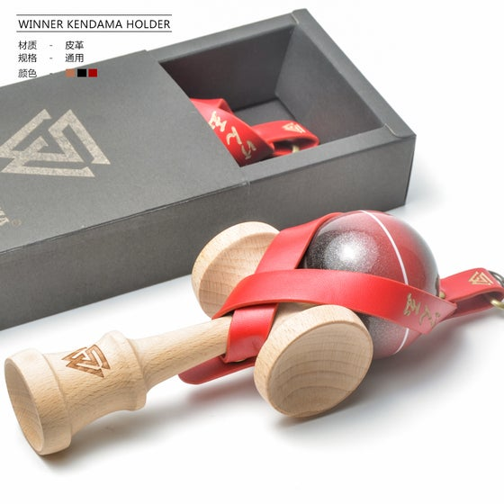Image of KENDAMA HOLDER