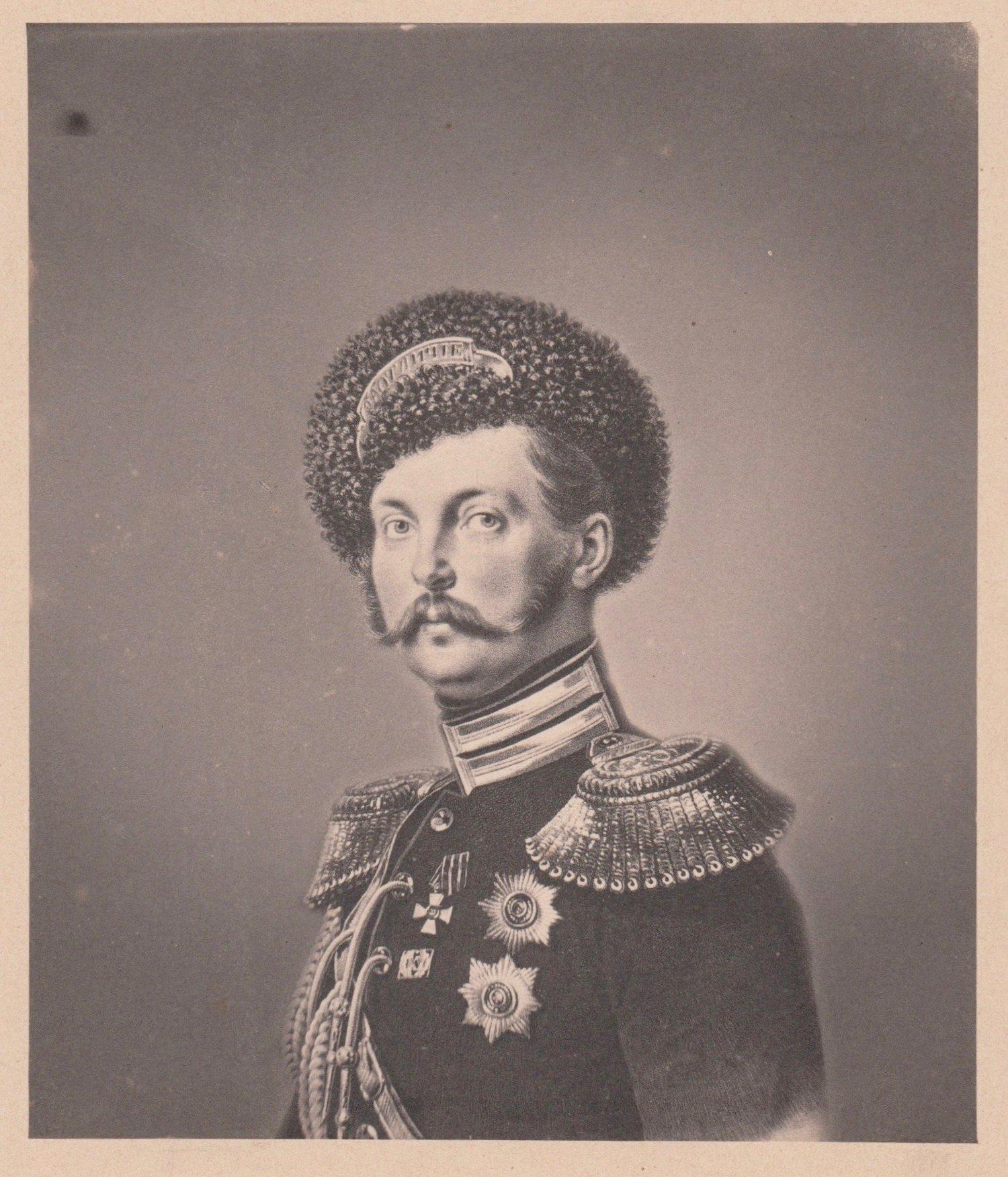 Image of Tsar Alexander II, salt print of a mezzotint, St.-Petersbourg ca. 1856