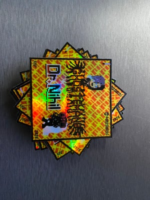 Image of Ghostemane / Dr. Nihil Retro Gaming (Limited Edition) Holographic/Iridescent Sticker