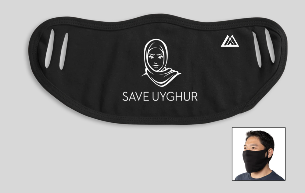 Image of Uyghur Mask