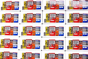 Image of Masako Vending Machine Sticker Pack