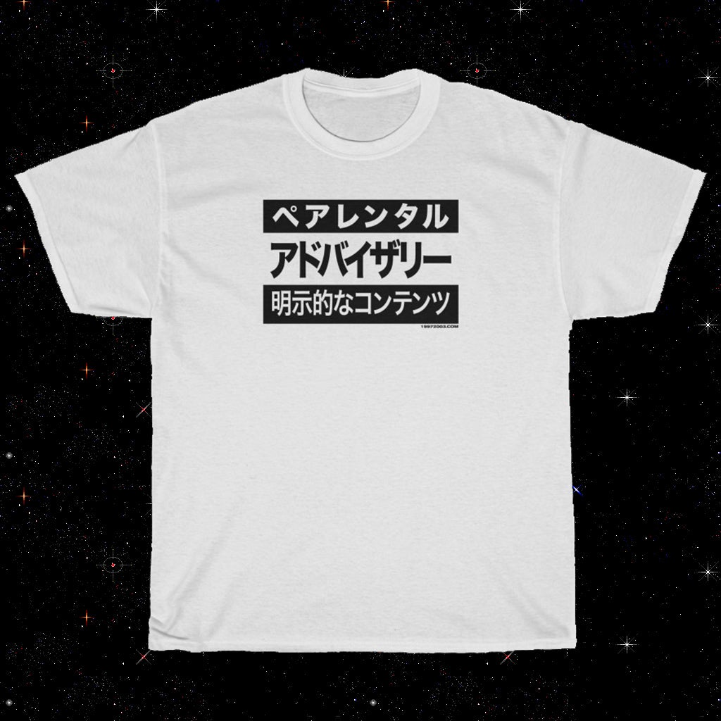 CENSORED MUSIC BUT IN JAPANESE - T-SHIRT
