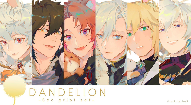 Image of DANDELION print set