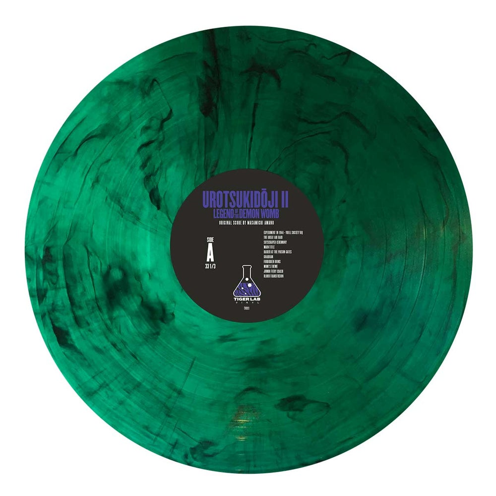"""""""Urotsukidoji: Legend of the Demon Womb"""" Limited Edition 2xLP"""