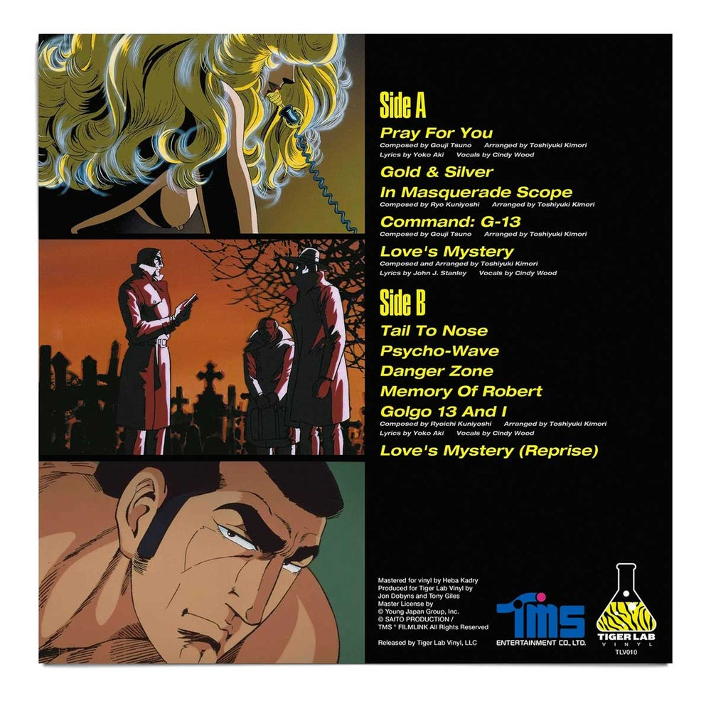 """Golgo 13: The Professional"" Limited Edition LP"