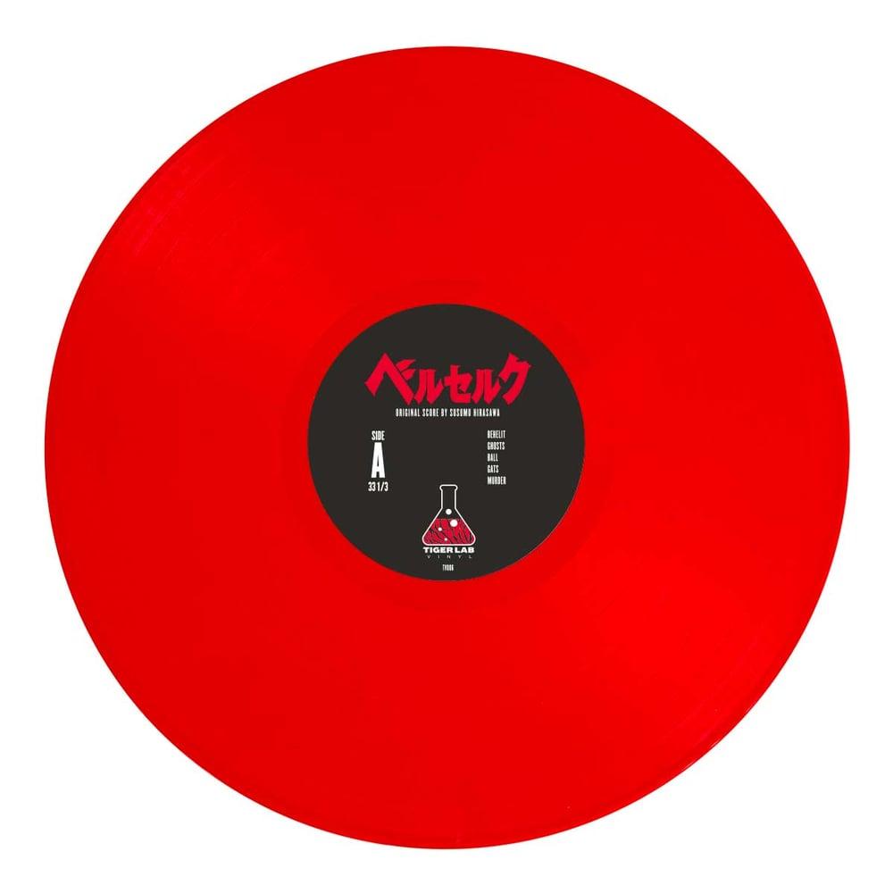 """BERSERK"" Limited Edition LP"