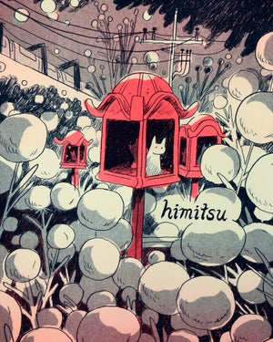 Tokyo Collective Himitsu Print