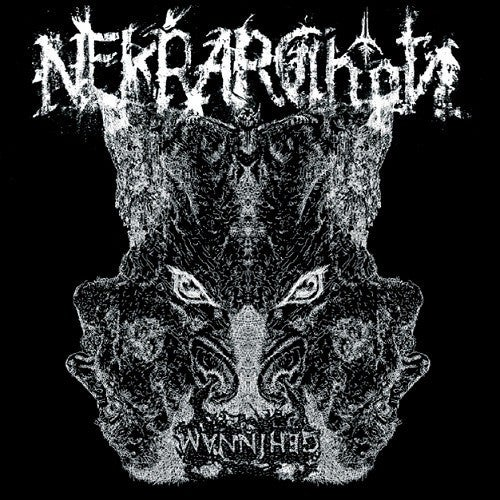 Image of NEKRARCHON - Gehinnam LP