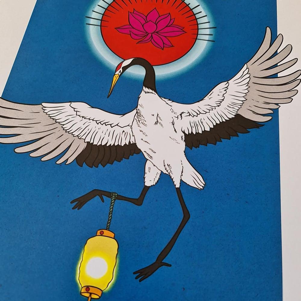 Image of Crane Lantern