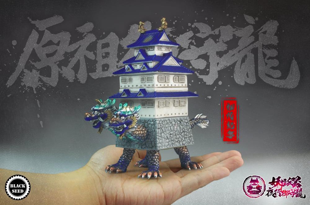 Image of 原祖御守龍 – 初代紀念 Yu Shou Long - Anniversary Edition