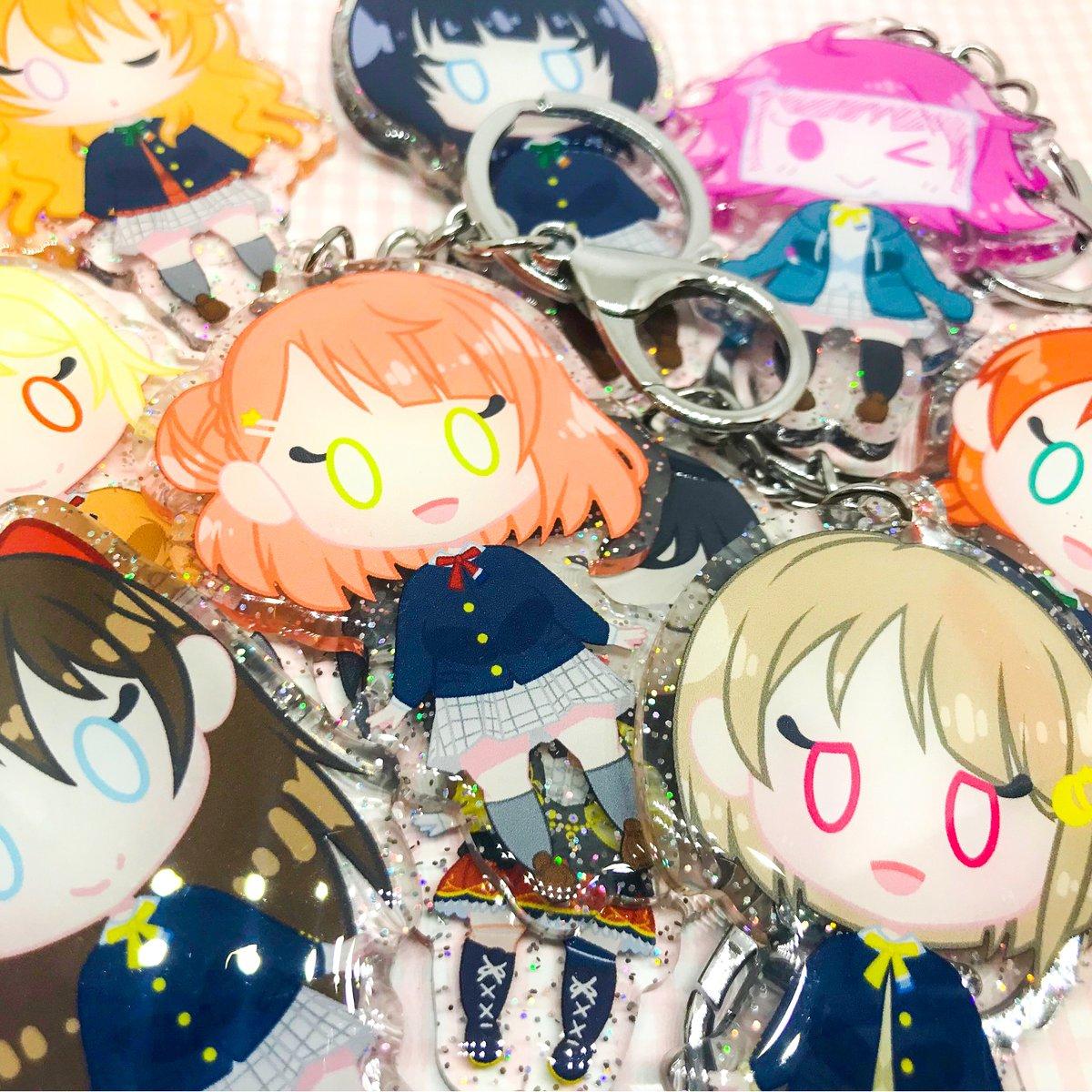 Image of Love Live! Nijigasaki 2.5 Inch Glitter Charms