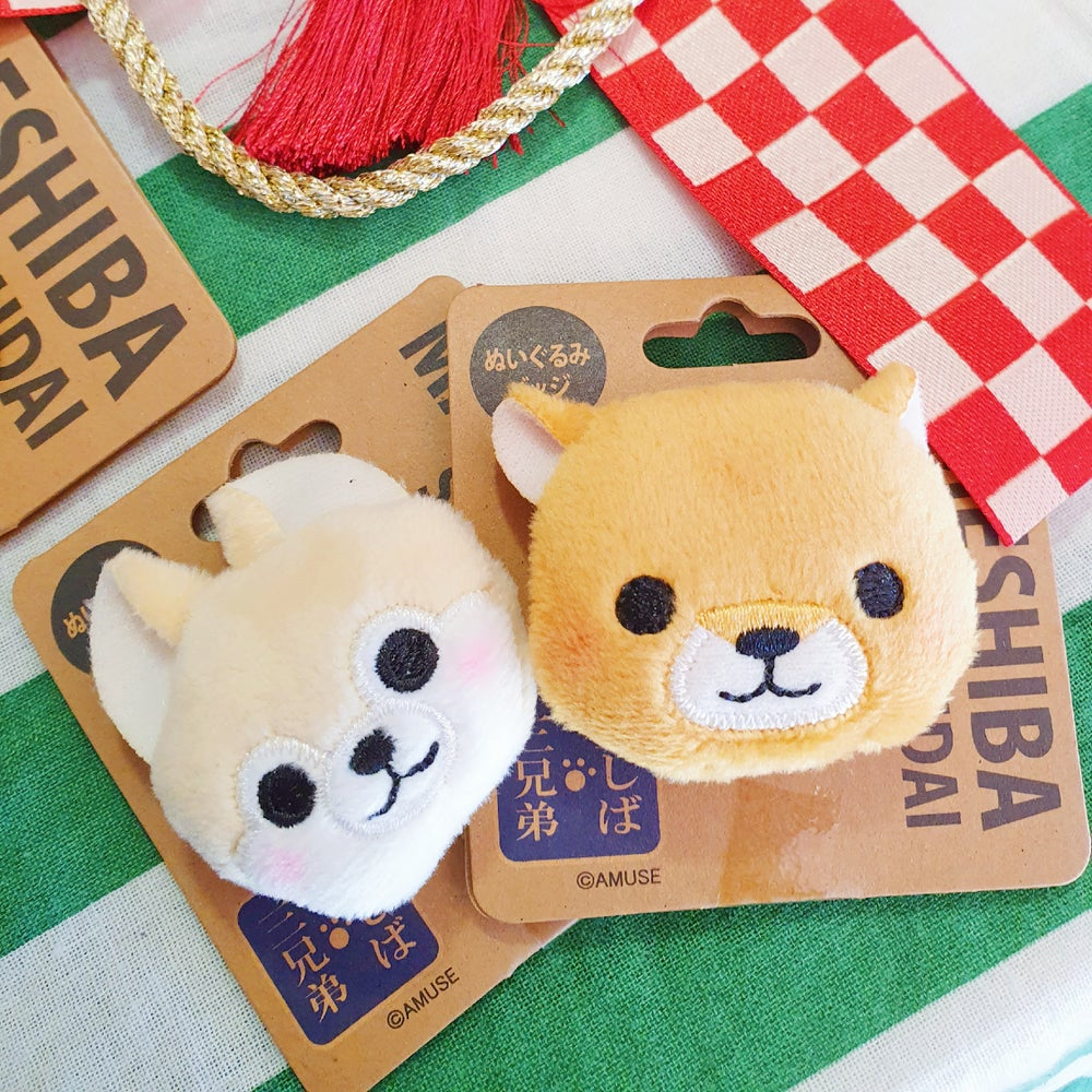 Image of Mameshiba Plush Accessory Pins - perfect for Itabags!