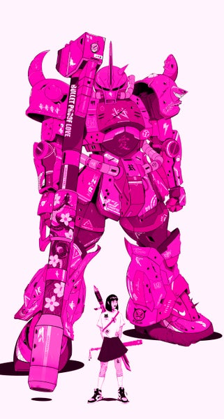 Image of Bulletproof Love (Pink edition)