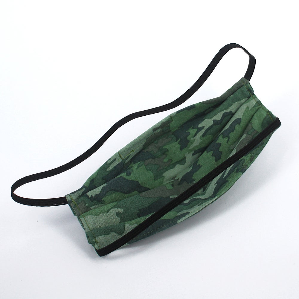 Image of Childs Mask - Camouflage