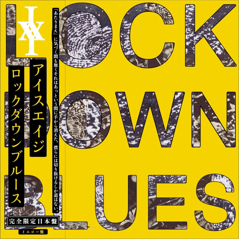 "Image of ICEAGE ""LOCKDOWN BLUES"" 7"""