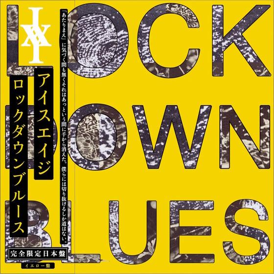 "Image of ICEAGE ""LOCKDOWN BLUES"" 7"""