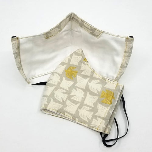 Image of Cotton Facemasks