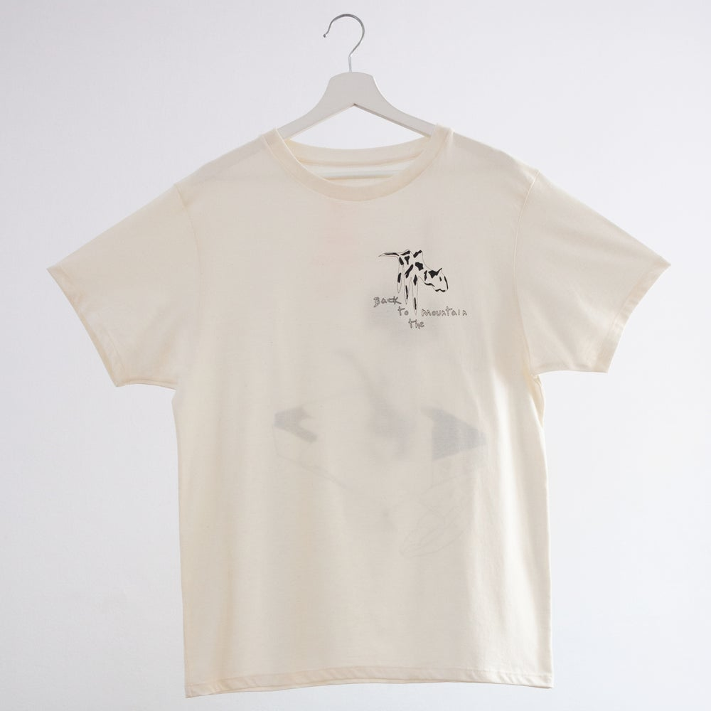 Image of  'Leopard' t-shirt