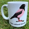 Rose-coloured Starling Mug