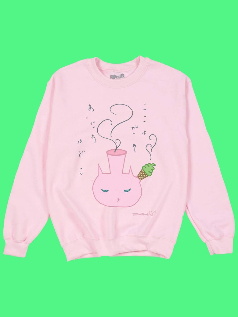 Image of pre order neko bong sweat shirt  accepting order thru end of angust- AUG31-)