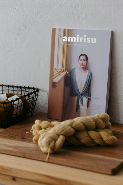 Image of Revista Amirisu Issue 20
