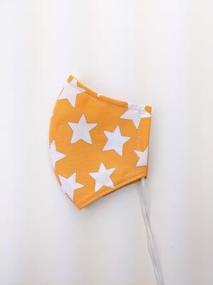Mask *Orange Star
