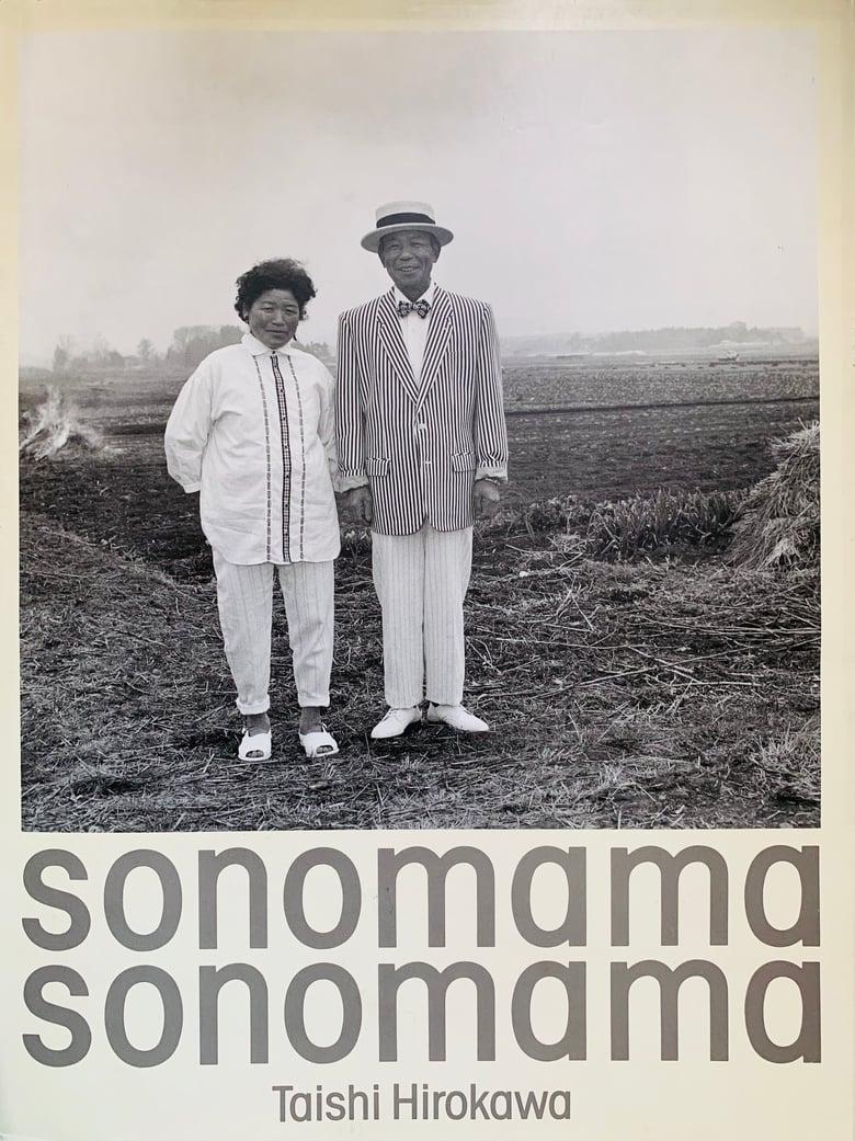 Image of (Taishi Hirokawa)(広川泰士)(Sonomama Sonomama)