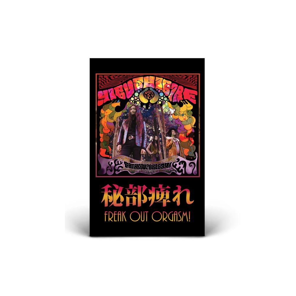 HIBUSHIBIRE 'Freak Out Orgasm!' Cassette