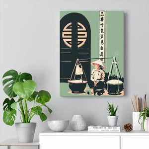 "Image of Vintage poster Vietnam symbol of luck and happiness - Jade color - Canvas Gallery Wraps 12""x16"""