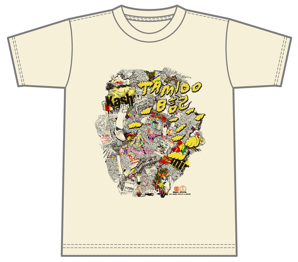 Image of Tamioo日記 Tシャツ インド編 (ship to Japan only!)
